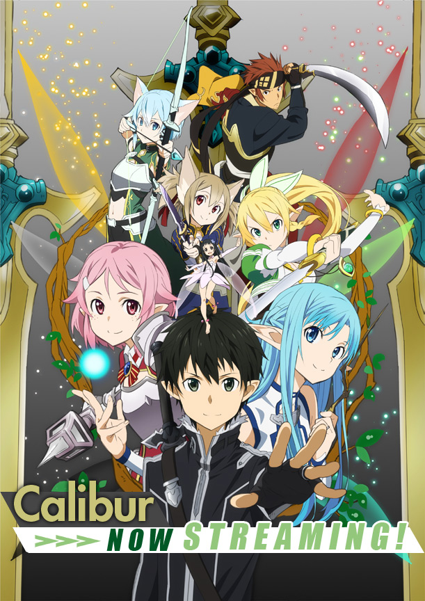 Sword Art Online US Official Website For News Updates And Trailers